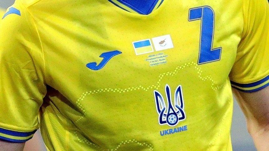 Это не Евровидение: Мостовой о решении УЕФА по форме сборной Украины