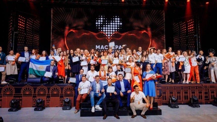 В Нижнем Новгороде назвали победителей всероссийского конкурса Мастера гостеприимства