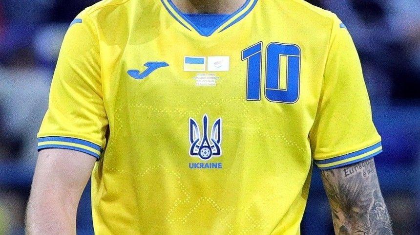 Украинская ассоциация футбола сделала это вслед затребованием убрать изфразы «Слава Украине! Героям слава!» вторую часть из-за политического подтекста.