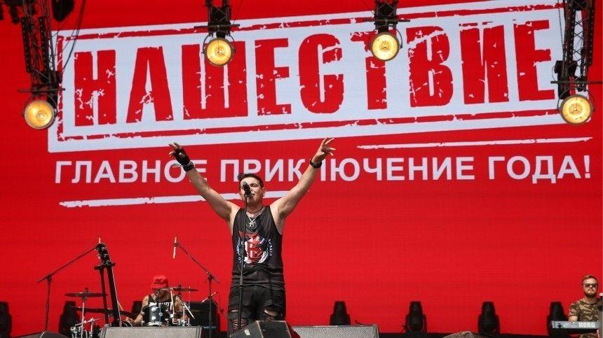 Только недавно организаторы сообщали осмене своей площадки, собираясь устроить грандиозный концерт возле деревни Глазово-2.