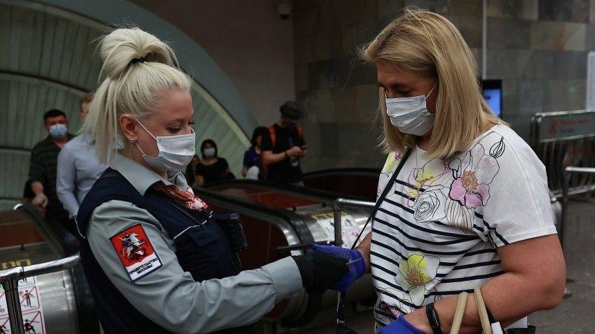 Проверки соблюдения ограничений по коронавирусу в Москве усилят на праздники