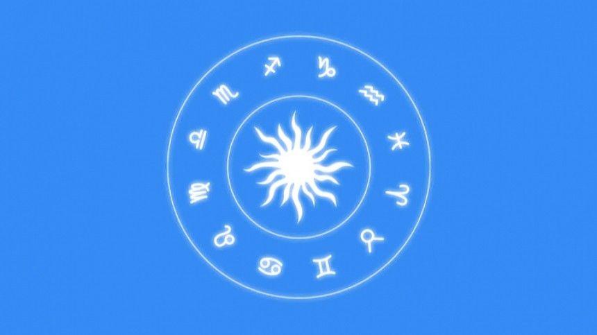 Ежедневный гороскоп на5-tv.ru: сегодня, 12июня, растущая Луна взнаке Рак обещает время неспешной стабильности. Неплохо будут идти дела, связанные сантиквариатом июриспруденцией.