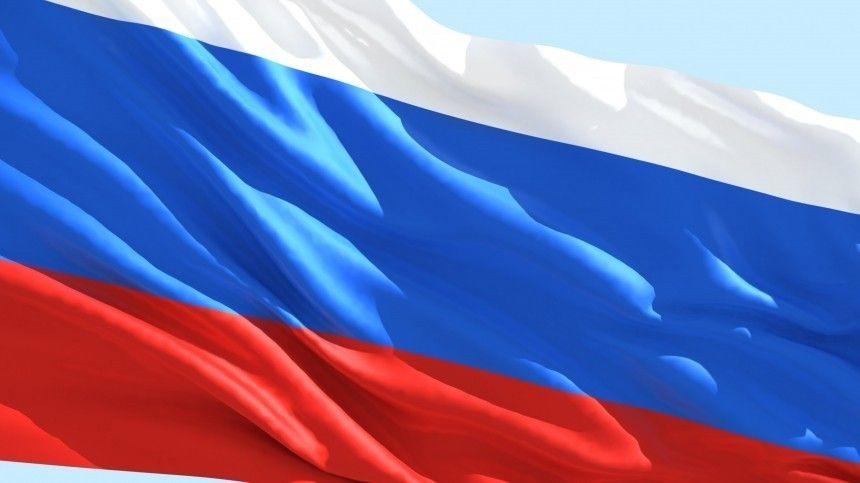 МИД РФопубликовал любопытное видео коДню России.