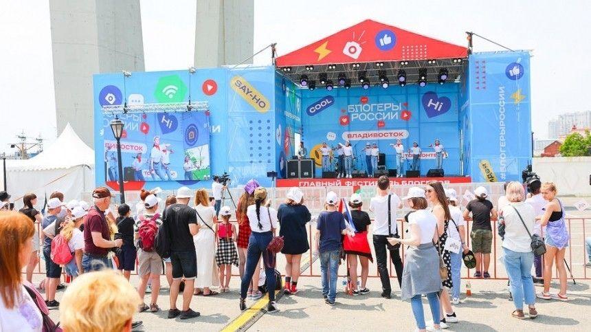 Мероприятие приурочили коДню России. Участие внем приняли более 25 тысяч человек.
