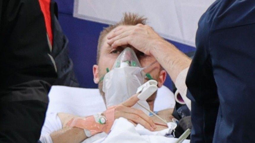 Накануне игрок сборной Дании упал без сознания прямо вовремя игры сФинляндией.