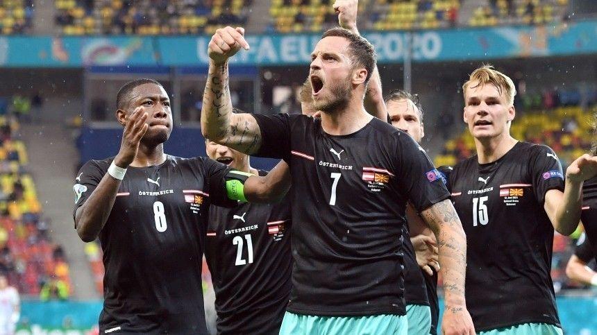 Ранее вэтотже день наевропейском первенстве сборная Англии сминимальным счетом одолела команду Хорватии.