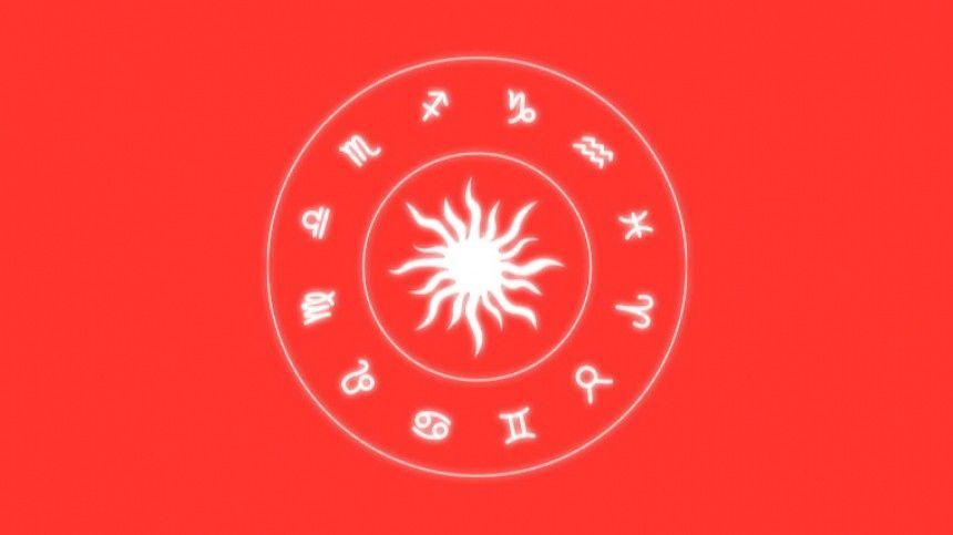 Ежедневный гороскоп на5-tv.ru: сегодня, 14июня растущая Луна взнаке Льва благоприятный день для любого рода активностей. Рекомендуется заняться спортом или провести день наприроде.