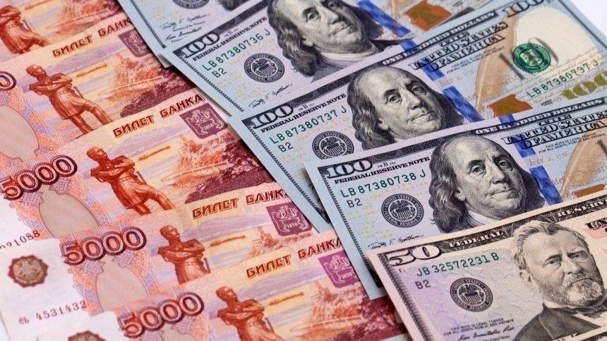 С14июня американским финансовым учреждениям будет запрещено покупать напервичном размещении гособлигации РФ, выпущенные после этой даты.