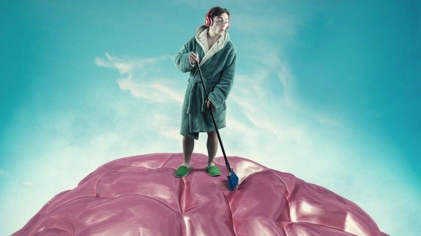 Александр Мясников рассказал, как сделать генеральную уборку всвоей голове.