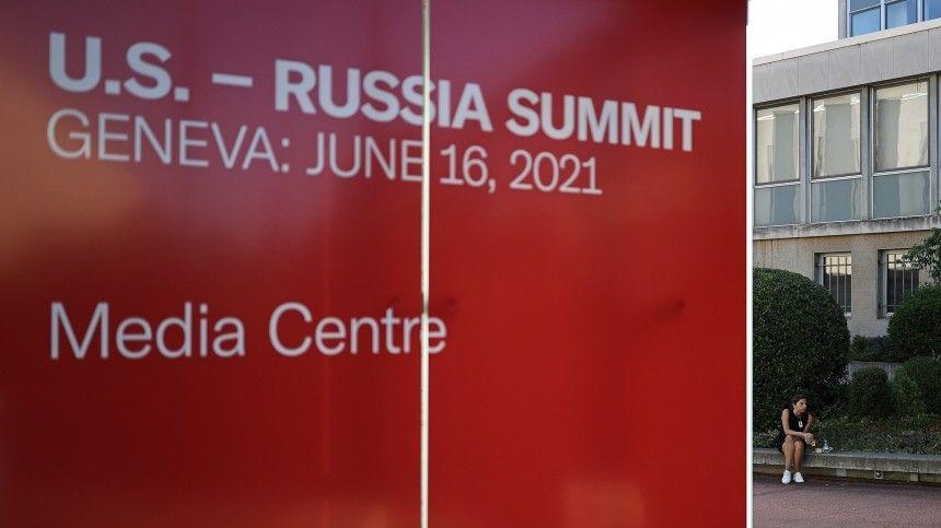 Пословам Юрия Ушакова, президенты обсудят практически все вопросы, волнующие иМоскву, иВашингтон.