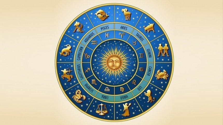 Для каких дел этот день категорически неподходит? Чему советуют посвятить его звезды?