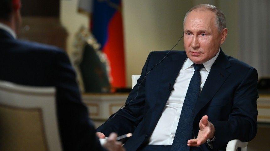 Российский президент побеседовал самериканским журналистом впреддверии саммита самериканским коллегой Джо Байденом вЖеневе.