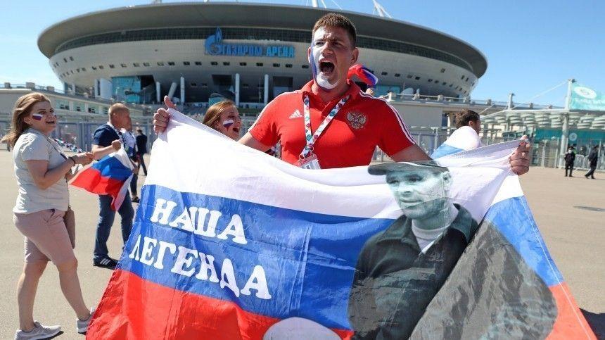 Финны свой первый матч выиграли, амыкрупно уступили бельгийцам. Илишь легендарный кот Ахилл изЭрмитажа уверенно предсказывает россиянам успех.