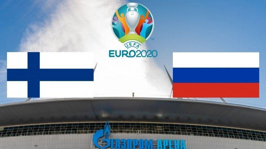 Встреча команд двух стран состоится в16:00 помосковскому времени.