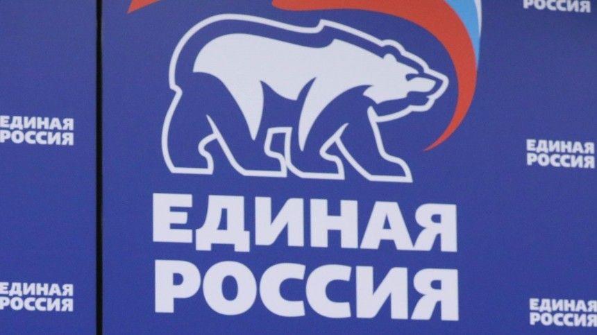 19июня участники мероприятия утвердят список кандидатов, которые представят партию навыборах вГосдуму.