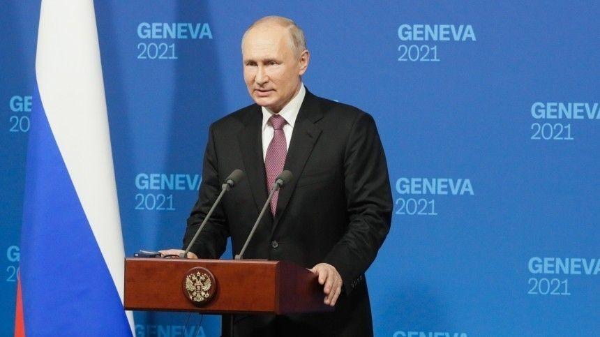 Соответствующие договоренности были достигнуты насаммите президентов двух стран вЖеневе.