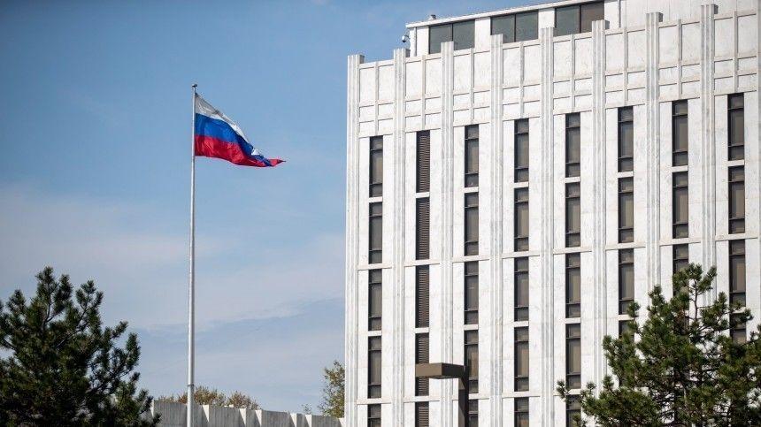 Налаживание подипломатической линии между странами произошло после встречи Путина иБайдена насаммите вЖеневе накануне.