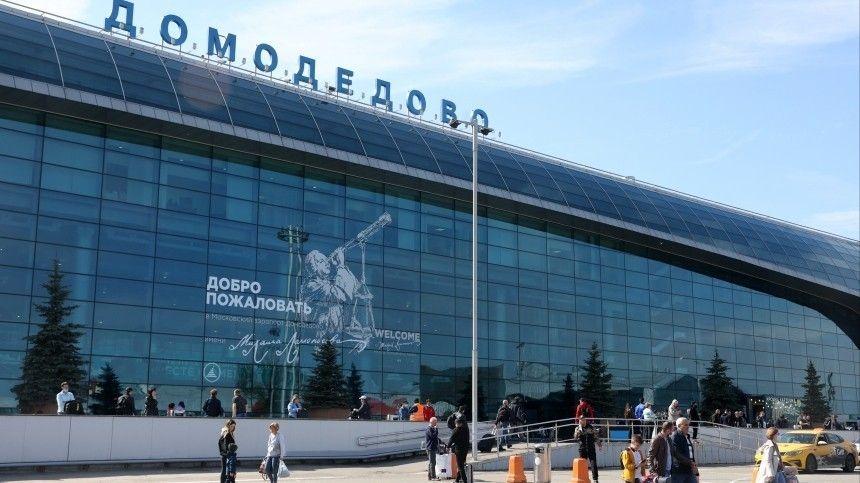 Десятки рейсов Уральских авиалиний были задержаны в аэропорту Домодедово