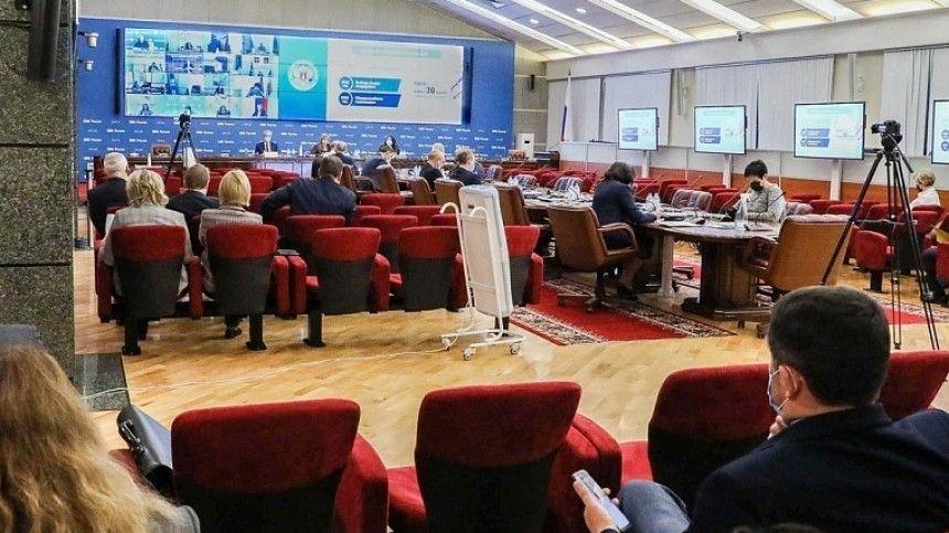 Специальная комиссия российского парламента намерена начать совместную работу сруководством ЦИК для предотвращения противоправных инцидентов.