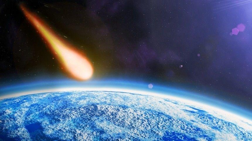 Небесное тело, которое НАСА назвало потенциально опасным, приблизится кпланете вближайшие недели.
