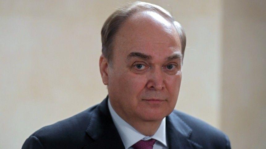 Решение овозвращении послов двух стран, было принято 16июня вовремя саммита вЖеневе. Нонеуспел российский дипломат вернуться, как появились новости оновых ограничениях.