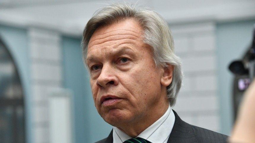 Помнению политика, незагорами начало «антиколенного» движения против Штатов, которое будет подхвачено вслед зафутболистами Венгрии всей Европой.