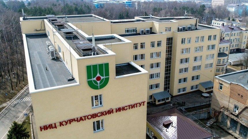 Соглашение подписано заместителем председателя правительства РФАлександром Новаком, главой Росатома Алексеем Лихачевым ипрезидентом НИЦ Михаилом Ковальчук.