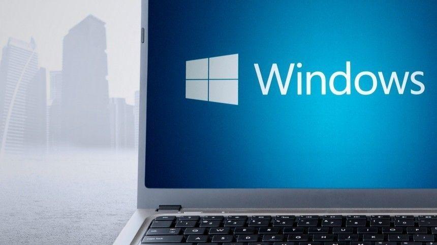 Microsoft презентовала свежую версию легендарной операционной системы.