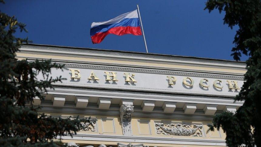 Кредитную организацию уличили вмногочисленных нарушениях российского законодательства, втом числе— вобласти противодействия отмыванию незаконных доходов.
