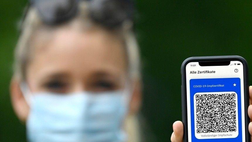 QR-коды коронавирус: что это, где получить и кому могут отказать