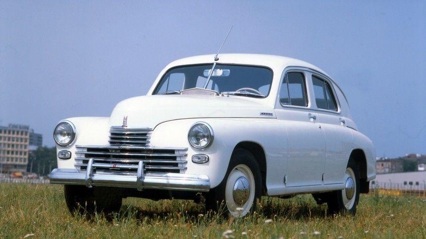 Легендарному советскому автомобилю Победа исполняется 75 лет