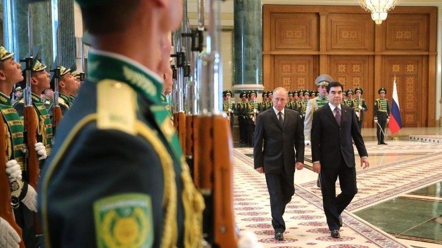 Путин лично поздравил президента Туркменистана с днем рождения