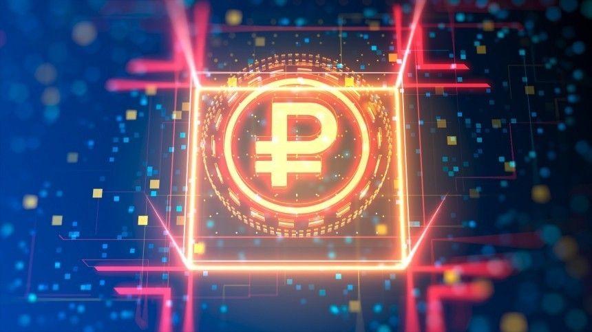ЦБ отобрал банки для тестирования цифрового рубля