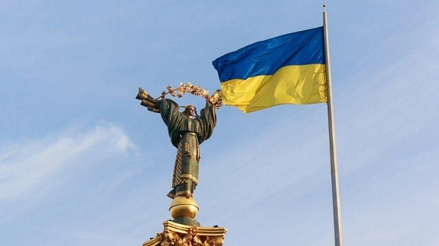 На Украине предрекли распад страны на четыре части