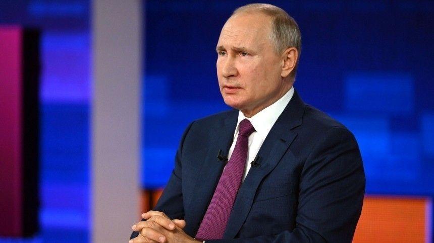 Представитель Кремля уверен, что общение граждан сглавой государства спомощью мобильного приложения будет использоваться идалее.
