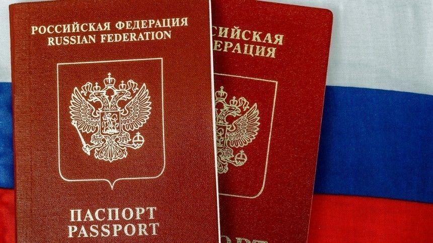 Путин упростил получение виз близким родственникам россиян