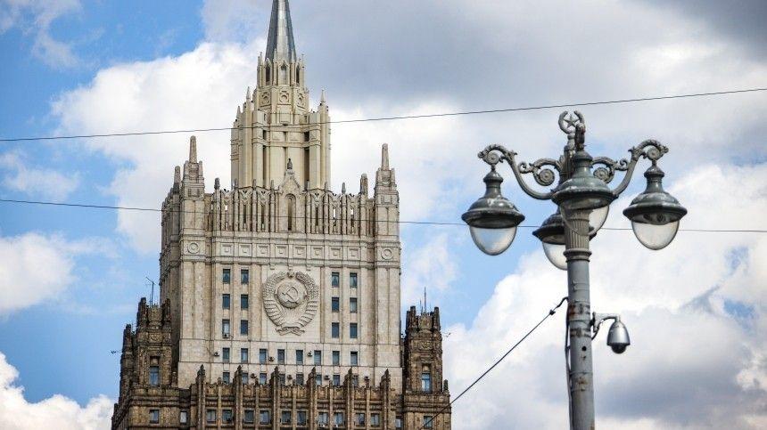 Фантасмагория и абсурд: Захарова раскритиковала претензии Чехии к РФ по Врбетице