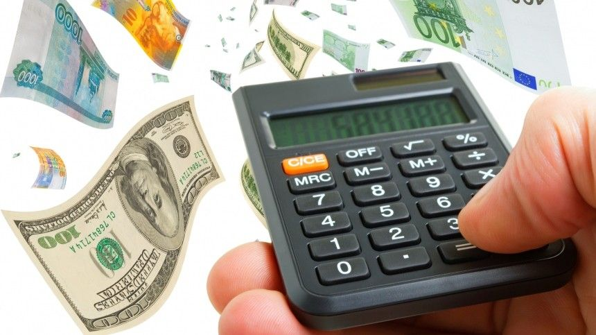 Американская валюта может опустить ниже черты в70 рублей.