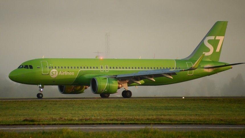 Информация о минировании самолета S7 в Благовещенске не подтвердилась