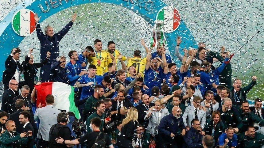 Футболисты сборной Италии стали чемпионами Европы впервые за53 года.