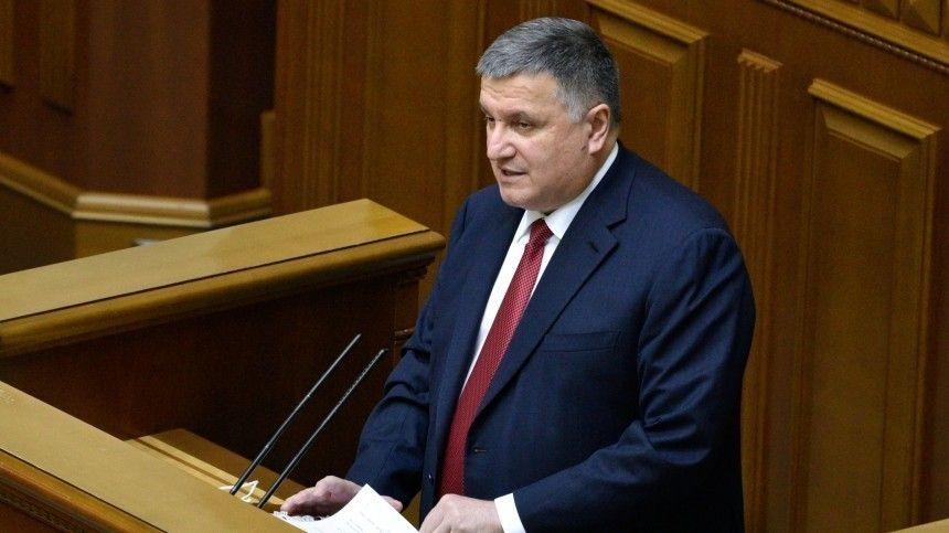 Парламент Незалежной отправил вотставку Арсена Авакова сдолжности министра внутренних дел страны, которую онзанимал с2014 года.