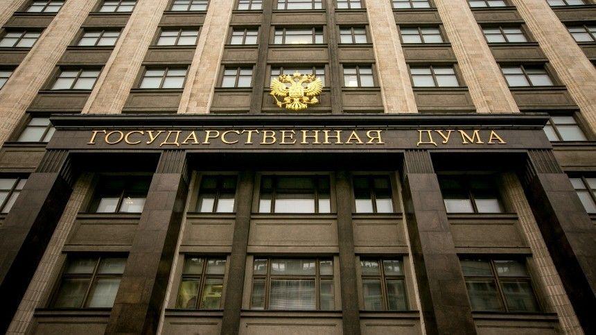 15 партий подали документы на выдвижение в Госдуму РФ
