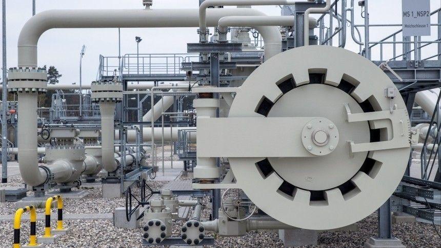 Россию предупредили онедопустимости использовать энергетику вкачестве инструмента политического иэкономического давления.