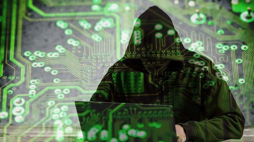 Ввоенном ведомстве заявили, что источник DDoS-атаки, которая была осуществлена насайт Минобороны России, находится вне пределов страны.
