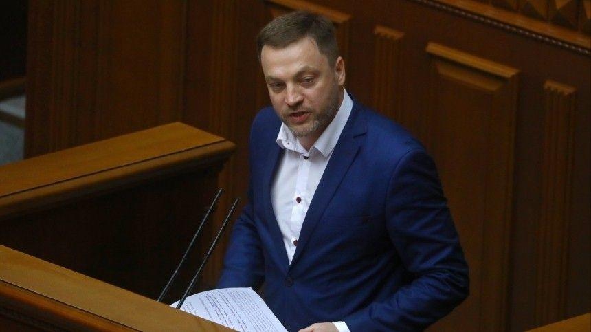 Руководить правоохранительными структурами Украины назначен бывший депутат Верховной рады Денис Монастырский.