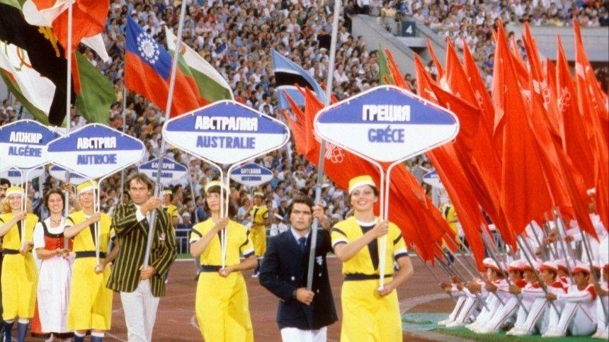 23июля вТокио состоится церемония открытия XXXII Летних Олимпийскихигр.