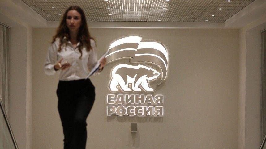 Граждане РФсмогут направить свои предложения иинициативы для включения внародную программу партии.