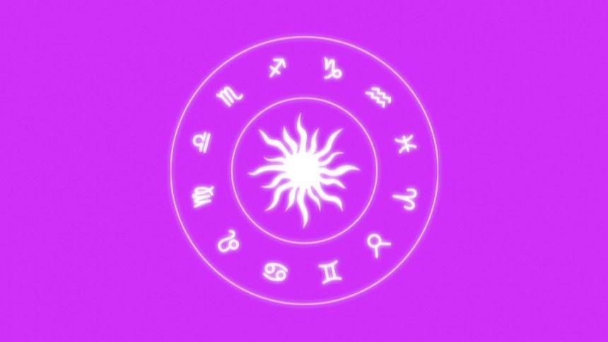 Гороскоп на сегодня, 20 июля, для всех знаков зодиака