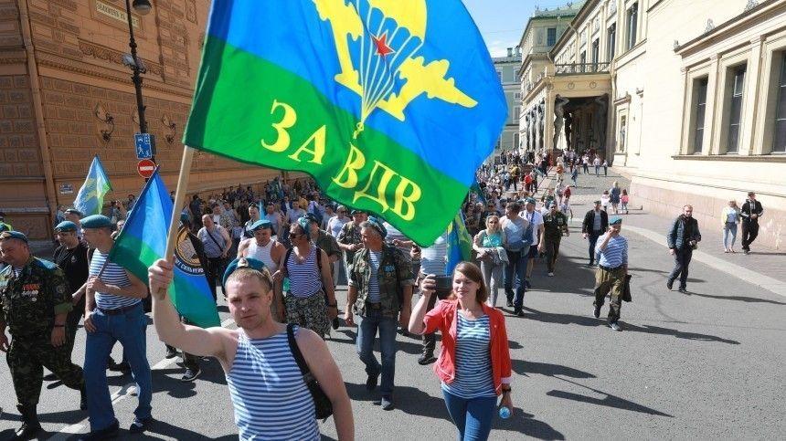 Встолице Латвии 2августа, состоится мероприятие Baltic Pride, которое ежегодно проводится вподдержку ЛГБТ.