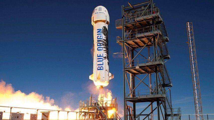 Полет аппарата компании Blue Origin должен продлиться 11 минут.